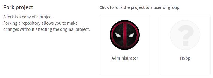 doc/gitlab-basics/img/fork_choose_namespace.png